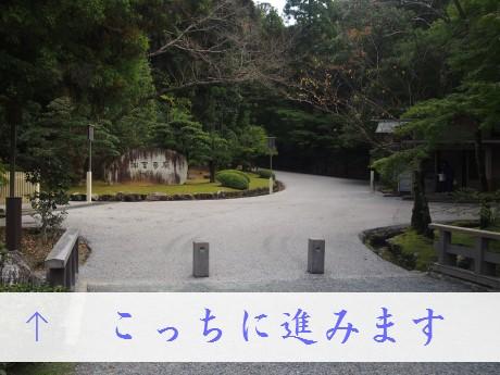 伊勢神宮の子宝パワースポット「子安神社」への行き方