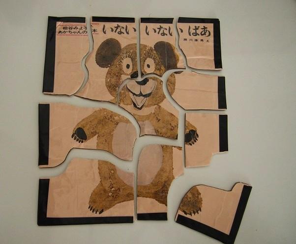 絵本のカバーをリメイクした手作りパズル