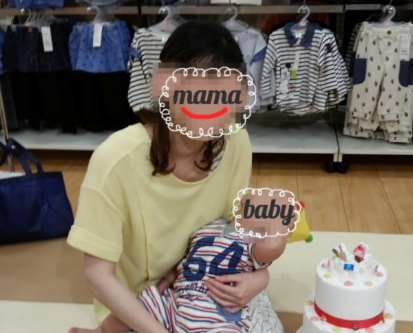 赤ちゃん本舗ハーフバースデー会に参加したイベントの様子