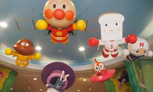 【1歳10ヵ月】名古屋アンパンマンミュージアム!レポート続き(駐車場の割引情報あり)