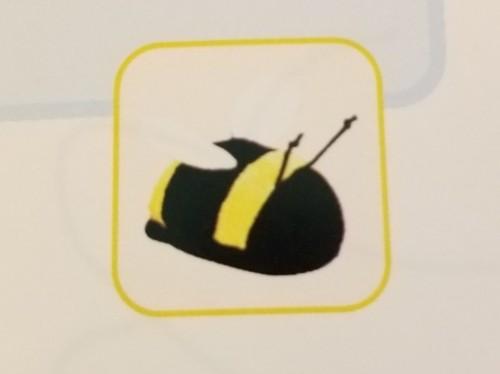 DWEプレイアロング・ハチのおもちゃ