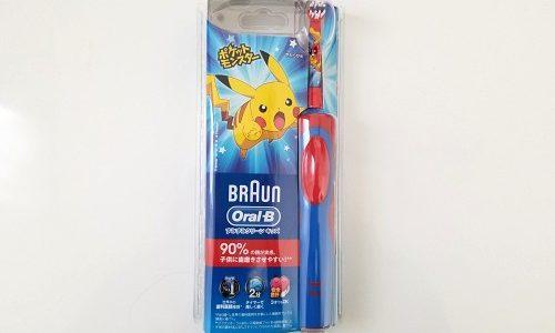 仕上げ磨きを嫌がる子に!子供も使える《電動歯ブラシ》おすすめ3選