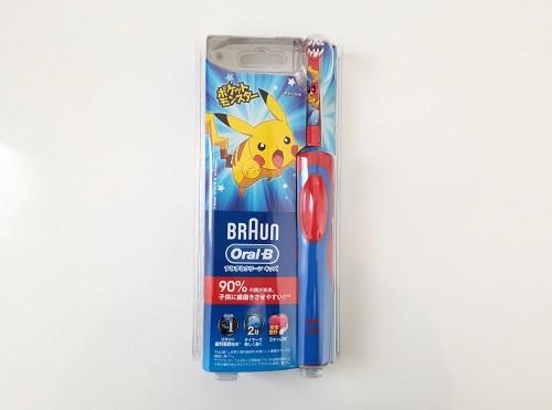 『すみずみクリーンキッズ』ブラウンオーラルB子供用電動歯ブラシ(ポケモン)