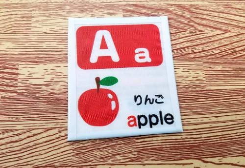 【手作りアルファベットカード】100均のお風呂ポスターと牛乳パックをリメイク
