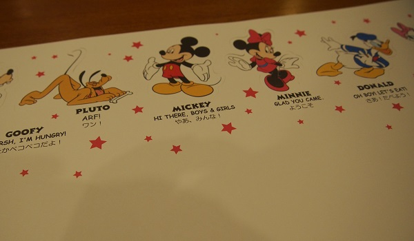 【東京ディズニーランド】れすとらん北斎の子供用お食事シート