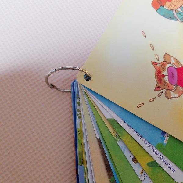 くもんの童謡カード