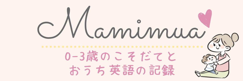 Mamimua(マミームア)