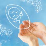 妊活におすすめの葉酸サプリ4選比較