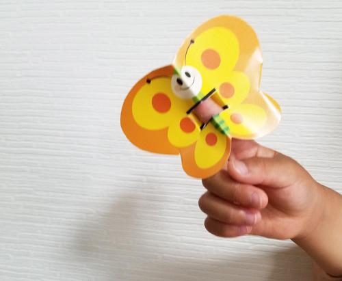 ちょうちょの指人形(ペーパークラフト)